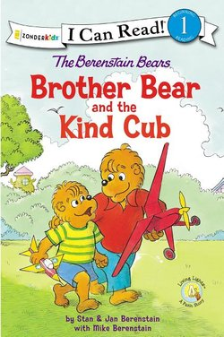 Berenstain Bears Brother Bear and the Kind Cub