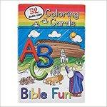 Coloring Cards For Kids ABC Fun
